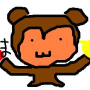 ms-tamura