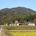 Sanageyama