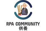 RPA勉強&LT会!RPALT 供養支部 第二回~真夏の怖い供養話~