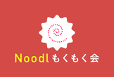 【eLV】Noodl×Node-REDハンズオン  (初心者でも簡単IoTツール)もくもく会 #2