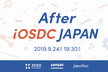 After iOSDC Japan 2019