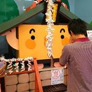shinji_kurosawa