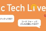 Civic Tech Live! #18(Online)
