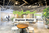 Engineer Meetup #1