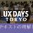 「コンテキストの理解と実践」UXワークショップ:【第40回】