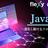 【CTOmeetup】JavaScript ~進化し続けるフロントエンドエンジニア~