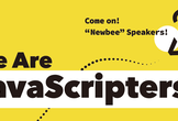We Are JavaScripters! @35th【初心者歓迎・LT会】
