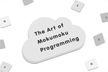 Shinjuku Mokumoku Programming #80