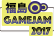 福島GameJam 2017 in Hiroshima