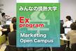 @大阪:【WEB担当者必見!】たった43記事で月間55万PVを稼いだ最新のSEO集客術