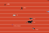 【E2D3】データビジュアライゼーションを楽しむ会 vol. 7!