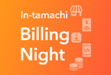 【増枠】In-tamachi Billing Night