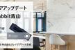 【4月24日開催】Ledger Nano S ファームウェアアップデート勉強会