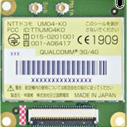 MGR206