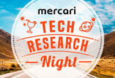 Mercari Tech Research Night Vol.5