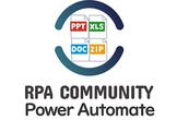 RPA勉強会!Power Automate Talk #7 ~ハンズオンで勤怠報告ボタン作成!~