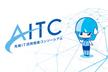 AITC 第八回総会 & 総会記念講演