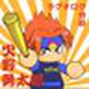 yuki_2222