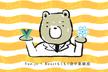 Vue.js + Reactもくもく会@東銀座#35