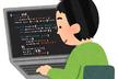 【入門者・初心者向け】【少人数制】Web開発を学ぶにあたって知っておきたい内容の超入門