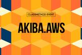 AKIBA.AWS #14  番外編〜AWS Update LT大会〜
