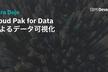 Extra Dojo :Cloud Pak for Dataによるデータ可視化