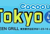 CacooUp Tokyo
