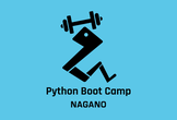 Python Boot Camp in 長野