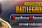 PUBG TechnoBlood CUP(秋葉原・博多)