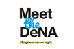 Meet the DeNA #Engineer career night
