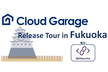 CloudGarage Release Tour in Fukuoka