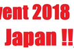 re:Invent2018 from Japan 準備会 #1 ~現地行かないけど頑張ろう~