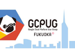 GCPUG in Fukuoka 4th
