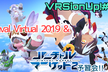 VRSionUp! #2 「Laval Virtual 2019 & バーチャルマーケット2予習会」