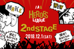 【招待制】Mashup Battle 2ndSTAGE( #MA_2018 )