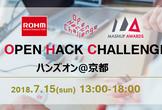 ROHM OPEN HACK CHALLENGE 2018 ハンズオン@京都