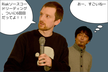 Riak Source Code Reading @東京 #6