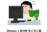 Monaca + NCMBもくもく会