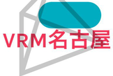 VRM名古屋-#1