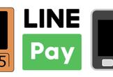 【東京】LINE Pay x LINE Things 連携ハンズオン