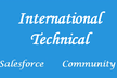 第2回 Salesforce International Technical Community