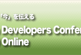 12/19 Open Developers Conference 2020 Online