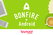 Bonfire Android #5