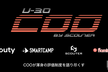 【U30限定】COOセッション Track2 〜COOが渾身の評価制度を語り尽くす〜