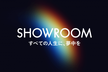【第3回】SHOWROOM drinkup feat. Pizza