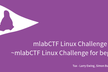 【学内向け】mlabCTF LinuxChallenge Returns