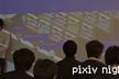 pixiv Night #03(WebGL, React, お絵かきツール技術)