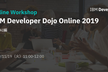 IBM Developer Dojo Online 2019 #05 AI編