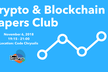 Monthly Crypto/Blockchain Papers Club #1