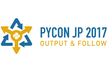 【Limited to speakers】PyCon JP 2017